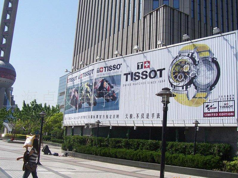 The three side billboard