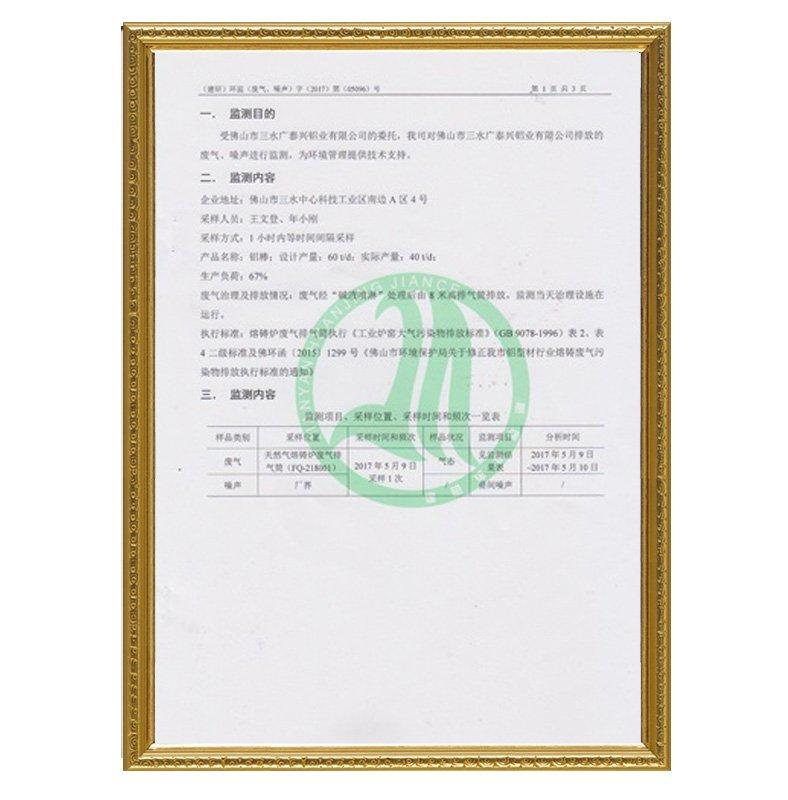 Inspection certification report-2