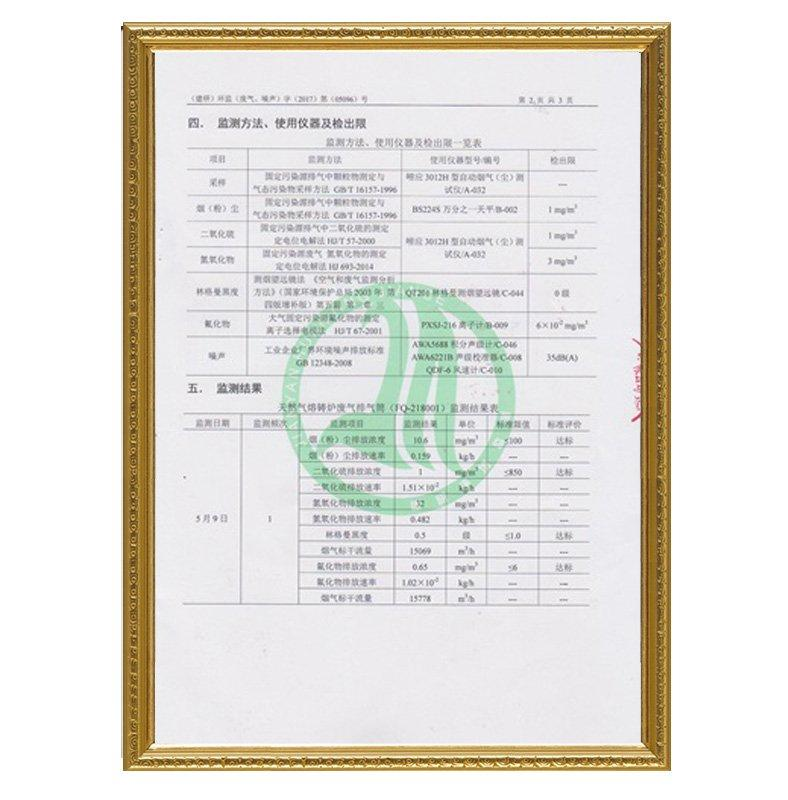 Inspection certification report-3