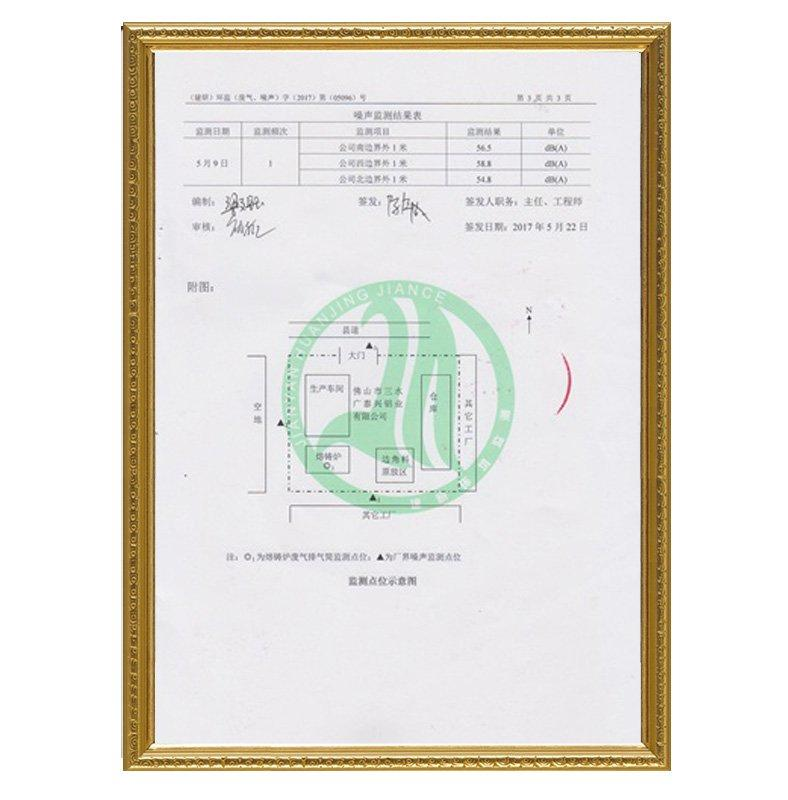 Inspection certification report-4
