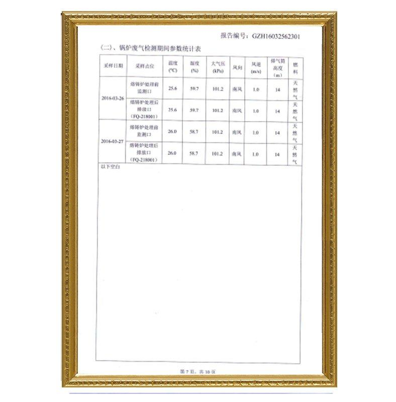 Inspection certification report-8